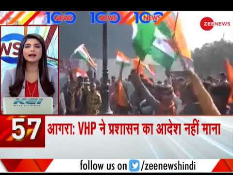 Vishwa Hindu Parishad organises Tiranga Rally in Agra