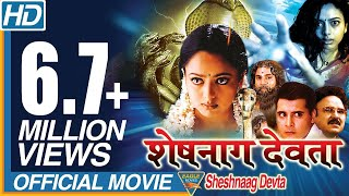 Sheshnaag Devta Naagadevta Hindi Dubbed Full Movie