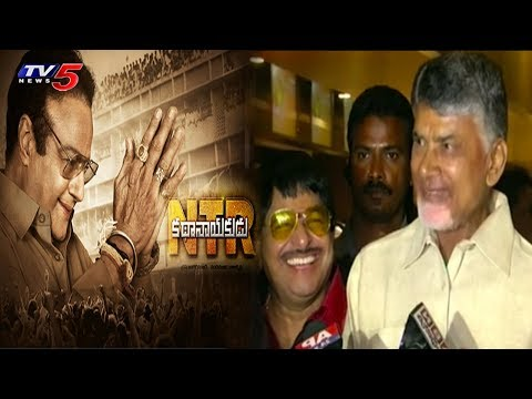 CM Chandrababu Review On NTR Kathanayakudu Movie | TV5 News