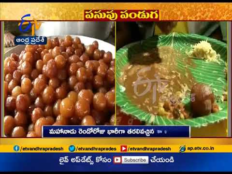 Mouth watering Food Welcomes to Leaders at Mahanadu | Vijayawada