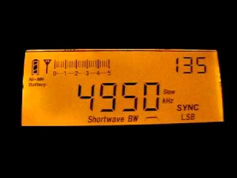 Air Radio Kashmir Srinagar 4950 kHz. 8.8.2011.