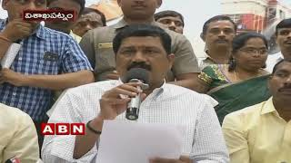 Ganta Srinivasa Rao vs Avanthi Srinivas over Bhimili Assembly seat | Inside