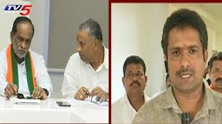 Telangana BJP Leaders To submit BJP Candidate List To BJP Parliamentary Board