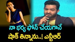Jr NTR about his Wife Laxmi Pranathi | NTR as Brand Ambassador For Celekt Mobiles | Top Telugu Media