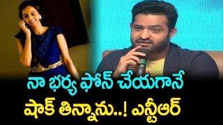 Jr NTR about his Wife Laxmi Pranathi | NTR as Brand Ambassador For Celekt Mobiles | Top Telugu Media