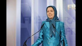 سخنرانی مریم رجوی در گردهمایی بزرگ مقاومت ایران در پاریس تیر۱۳۹۶