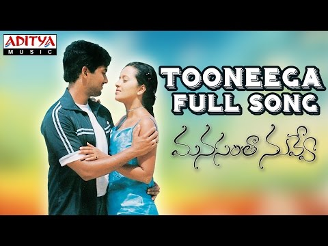 Tooneega Full Song II  Manasantha Nuvve Movie II Uday Kiran...