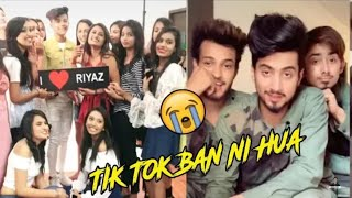 Return of tik tok || Tik Tok ban removed || kal ka londa