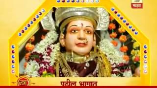 येडाईची जत्रा : येरमाळा Jatra : Yedeshwari Devi Yermala