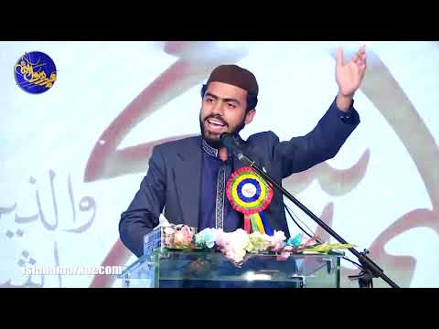 Hafiz Yasir Ali Gholrvi  | Khatm e Nabuwwat, Wahdat e Ummat Conference 2019|1441