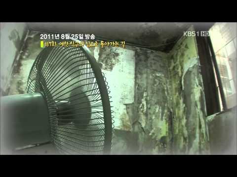 [5 01 2012] Lee Seung Gi - Kbs Donghaeng video