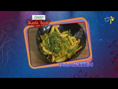 Dondakaya Perugu Kura | Telugu Ruchi | 2nd October 2018 | ETV  Telugu