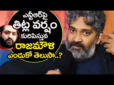 Rajamouli ANGRY on jr NTR | SS Rajamouli and Jr NTR | Jai lava kusa NTR