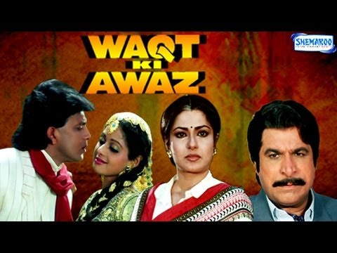 Waqt Ki Awaz - 1988 - Mithun Chakraborty - Sridevi - Full Movie...