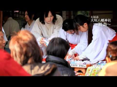 【Goovie 5D】大垣市 「大垣八幡神社」 ~初詣~