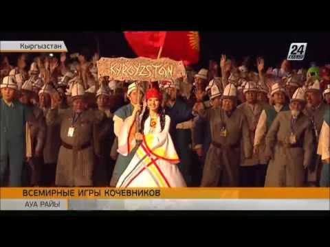 Казахстан принял участие в Церемонии открытия Всемирных игр кочевников