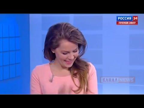 Некомпетентная обезьяна рассмешила ведущую России 24  Искренний смех