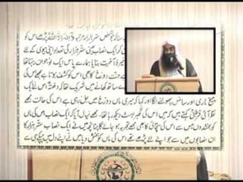 Ulama-e-Bareli Wa Deoband Ke Mushtarka Aqaid (6/8)