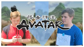 The Lost Episode of Avatar: The Last Airbender