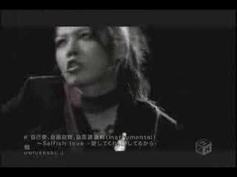 Miyavi - Selfish Love