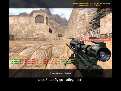 Как создать сервер тюрьму в кс 1 6 - Kuente.ru