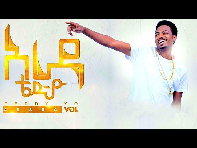Teddy Yo - Arada - New Ethiopian Music Album Promo 2018