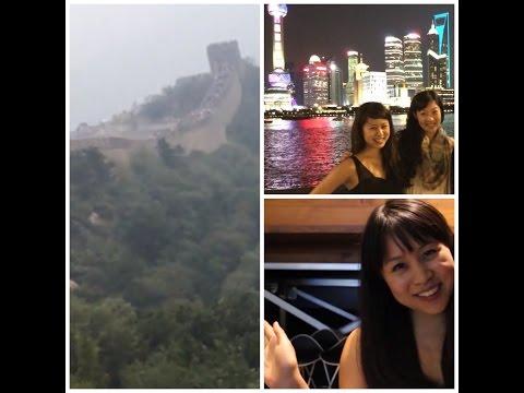 Vlog 1: Adventures in China & Taiwan!