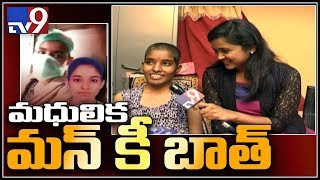 Interview with Barkatpura attack victim Madhulika - Exclusive