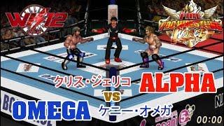 Kenny Omega vs Chris Jericho (Fire Pro Wrestling World)