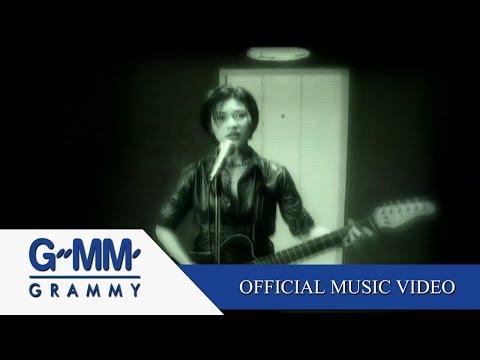 (เก็บใจใส่) กุญแจ - OHO 【OFFICIAL MV】
