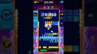 Tetris Blitz - Jubilee Flair (Aire Festivo).