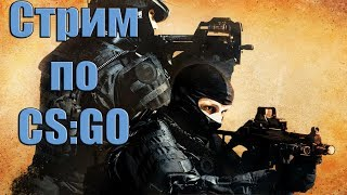 Counter-Strike: Global Offensive# 1  Дикий Енот вам покажет!!