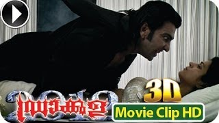 Dracula - Sudheer Romance With Monal Gajjar In - Malayalam 3-D Movie | Dracula [HD]