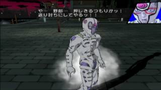 Vento Aureo(PS2) All levels with Mista