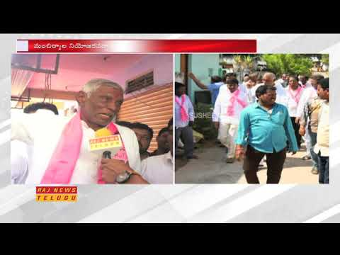 Mancherial TRS Candidate Nadipelli Diwakar Rao Face to Face over his Election Campaign || Raj News