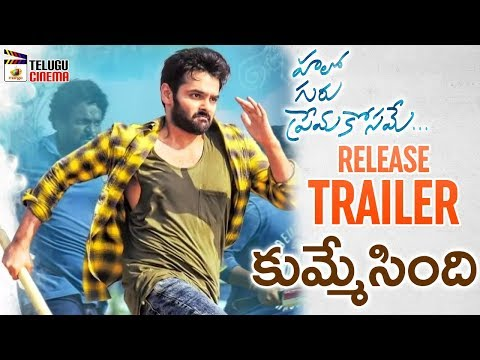Hello Guru Prema Kosame Release TRAILER | Ram | Anupama Parameswaran | Dil Raju | Telugu Cinema