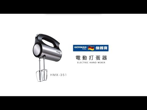 Product Intro: Hand Mixer