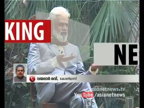 Vayalar Ravi Responds on the Demise of T N Gopakumar
