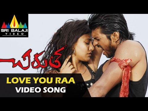 Love you ra Video Song - Chirutha (Ramcharan Neha Sharma) -1080p...