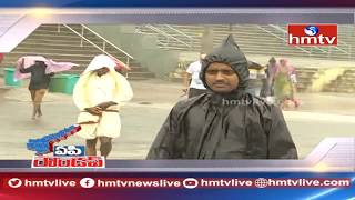 AP Roundup | Andhra Pradesh News Highlights | 21-11-18 | hmtv