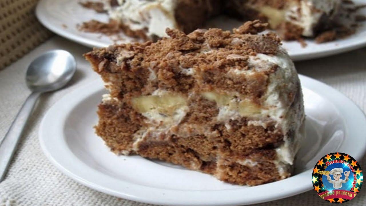 Торт с пряниками и бананами пошаговый рецепт