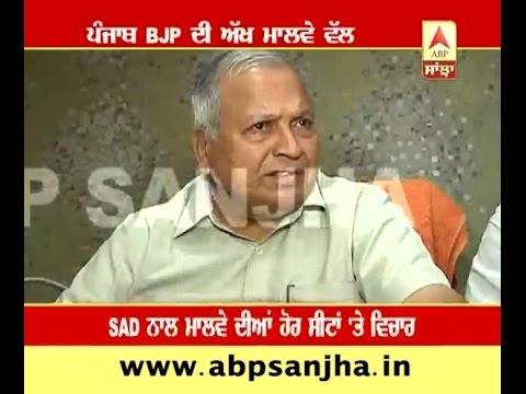 Punjab BJP's Eye is on Malwa Seats