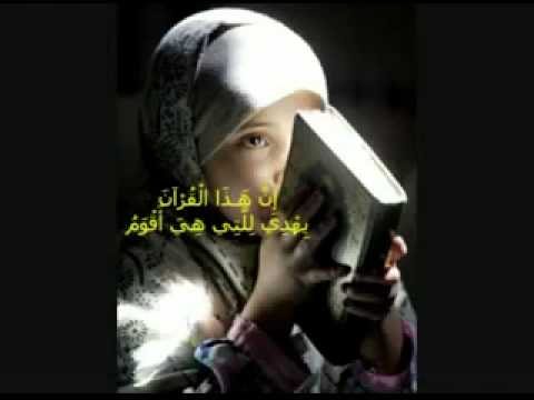 Surah Ar-rahman - Mohammed Taha Al-junayd (full) video