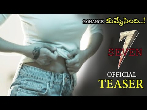SEVEN Telugu Movie Official Teaser || 7 Movie Teaser || Regina Cassandra || News Book