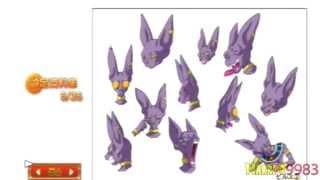 Dragon Ball Z: Battle of Gods - Dragon Ball Z: Battle of Gods - Concept Art from Japanese Blu-Ray