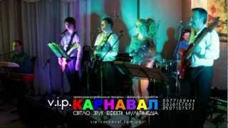 "Кавер гурт ""Рімейк"" (Cover Band ""Rimake"") - 1"