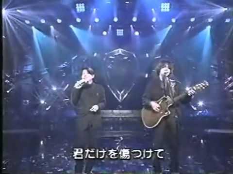 藤井 フミヤ & 木村 拓哉 -- True Love