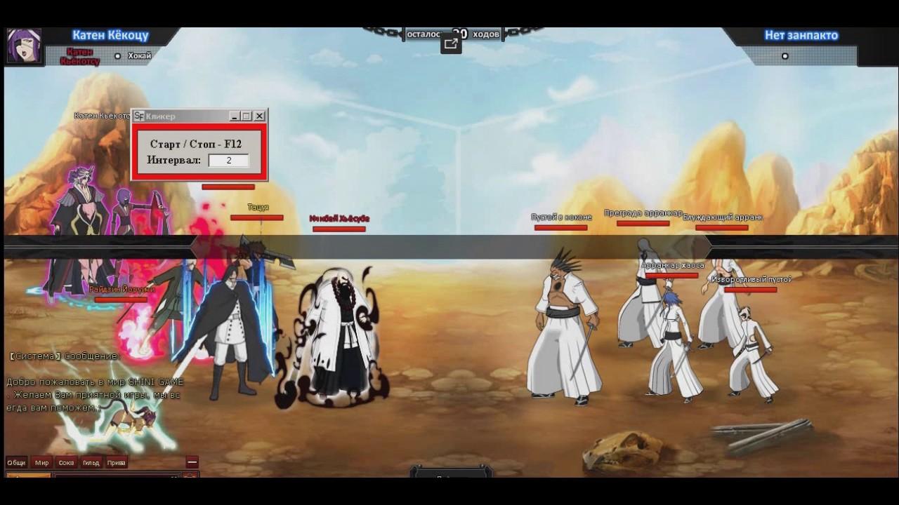 Shini game выращивание душ гайд 7