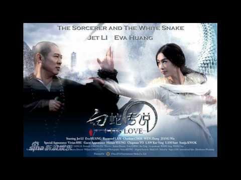 Raymond Lam & Eva Huang - Promise (The Sorcerer And The White Snake)