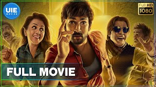 Maragadha Naanayam - Tamil Full Movie | Aadhi, Nikki Galrani | Dhibu Ninan Thomas